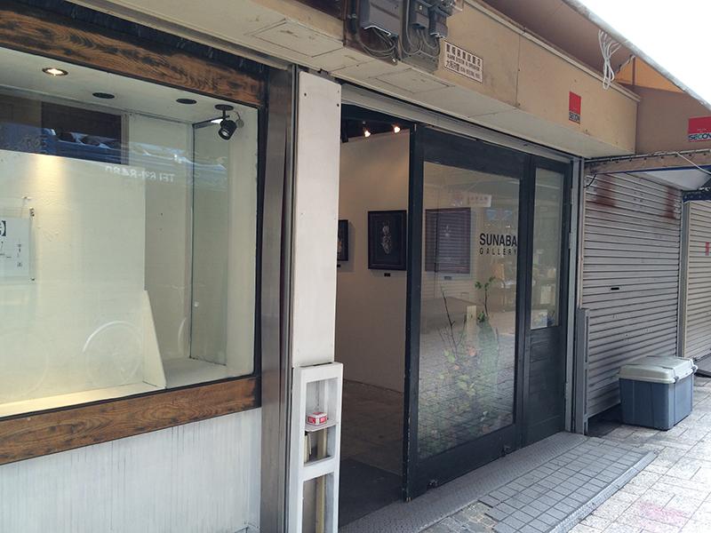 日本橋4丁目・日本橋商店会内に「スナバギャラリー」がオープン
