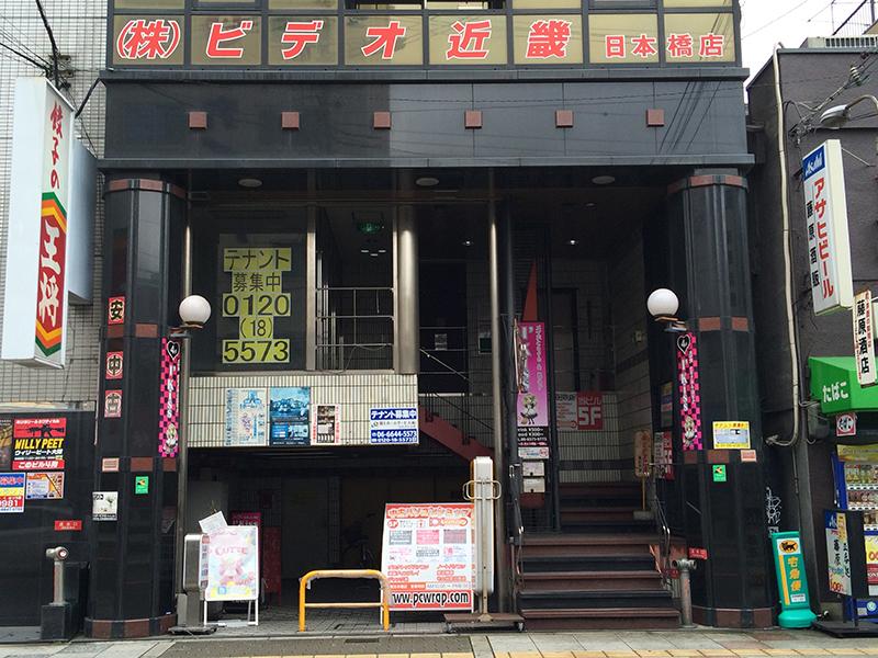 日本橋5丁目の中古オーディオ専門店「K-AUDIO」は秋葉原へ移転