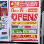 オタロードのPC専門店「BUY MORE」はブランド再編で「GOODWILL」へ
