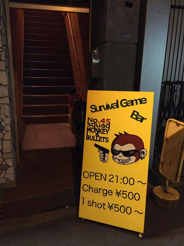 日本橋5丁目にサバイバルゲームBAR「monkey&bullets」がオープン