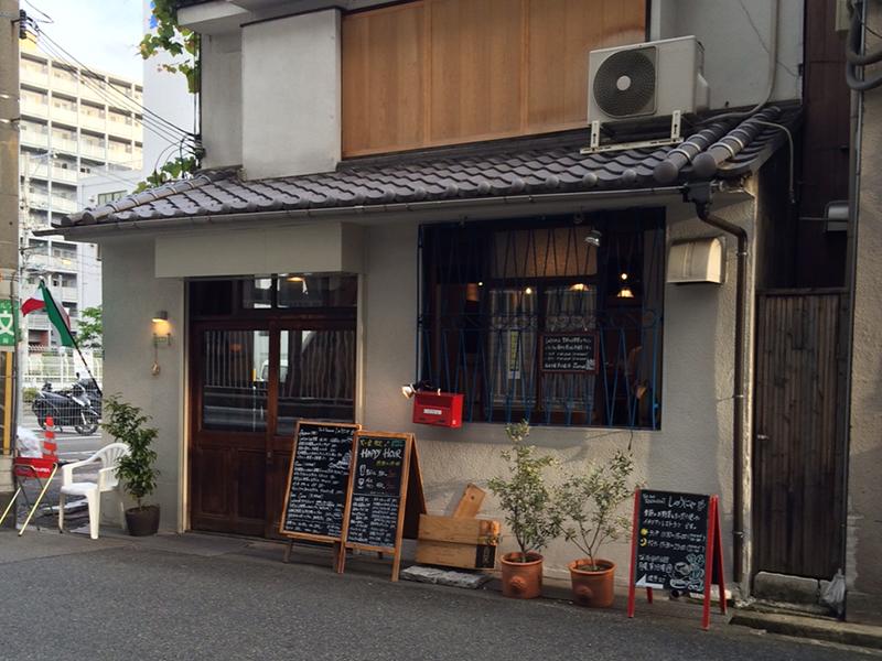 恵美須町のイタリアンレストラン「しゅうにゃ」が閉店