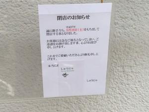 20150516_2
