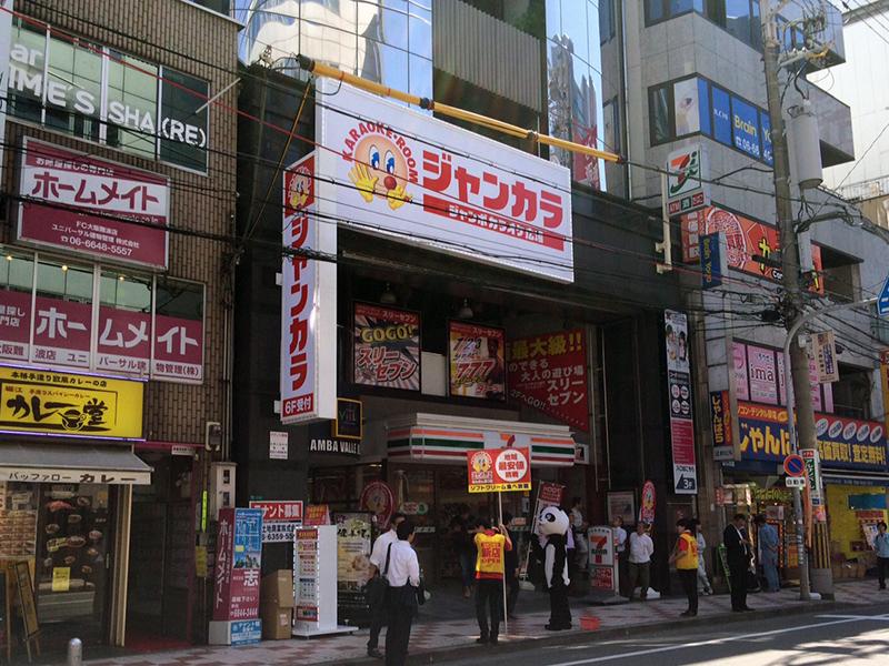 なんさん通りにカラオケ「ジャンカラ」の新店舗がオープン