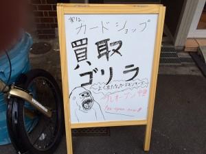 20150527_4