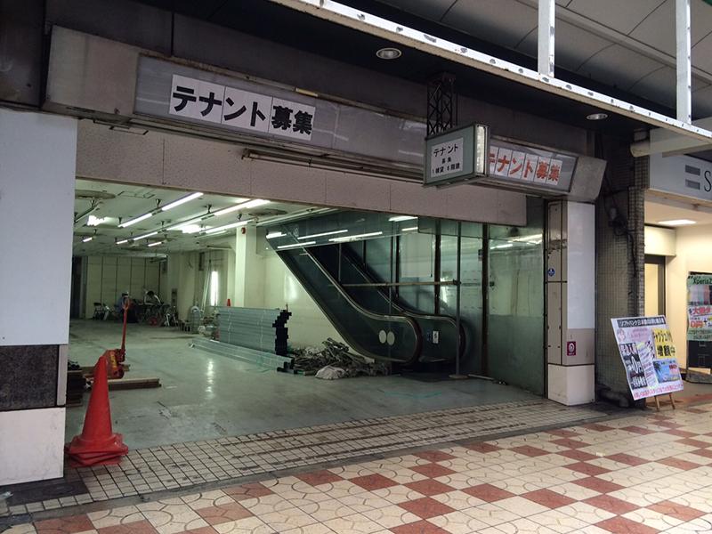 日本橋4丁目・堺筋沿いの大型空きビルに動きが?