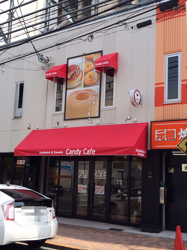 日本橋3丁目にスイーツカフェ「キャンディーカフェ」が20日オープン