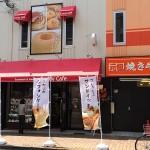 日本橋3丁目にスイーツカフェ「キャンディーカフェ」がオープン
