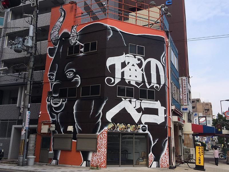 まもなくオープン? 日本橋東「俺のベコ」はステーキランチ専門店か