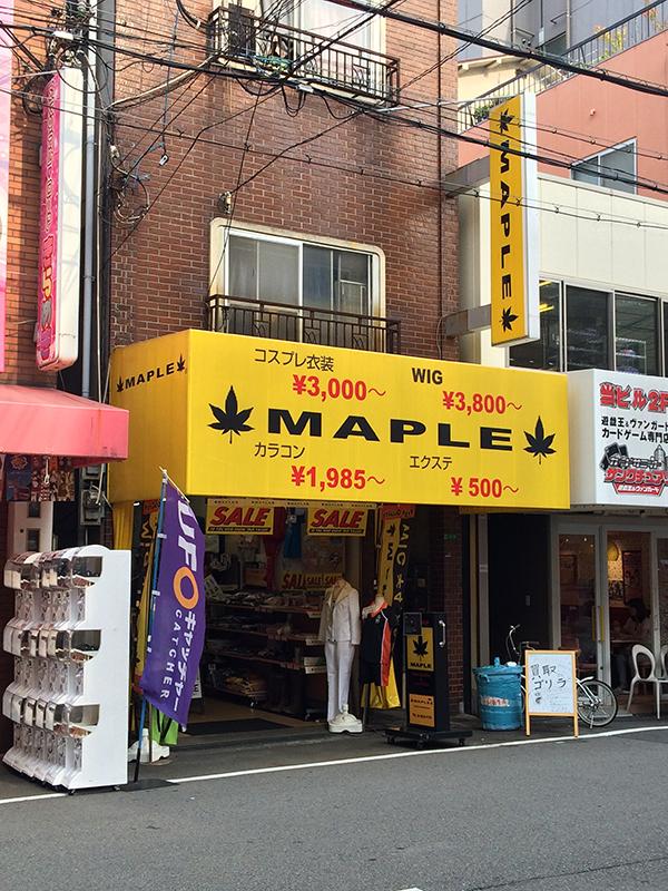 ウィッグ専門店「メイプル」、日本橋からは7月末で撤退へ