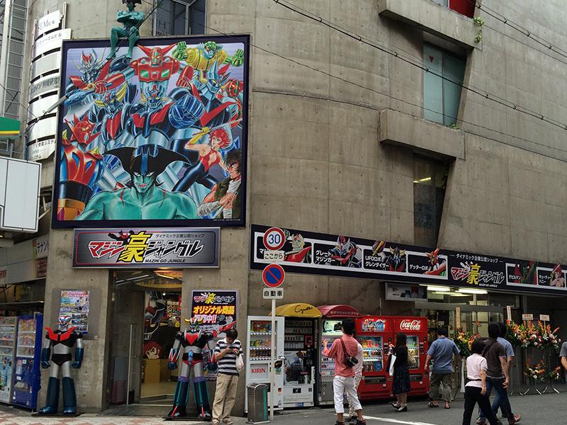 ダイナミック企画公認の専門店「マジン豪ジャングル」がオープン