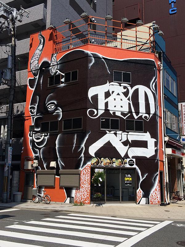 日本橋東にステーキランチ専門店「俺のベコ」がオープン