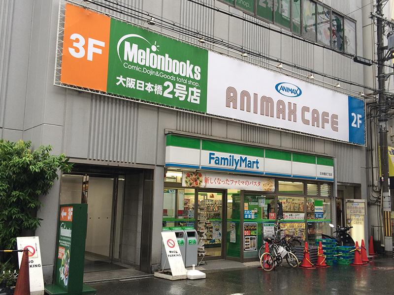ユニットコム、アニマックスのコンセプトカフェを日本橋にオープン