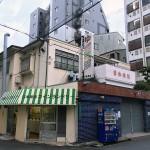 日本橋4丁目の銭湯「日本橋湯」は6月末で営業終了