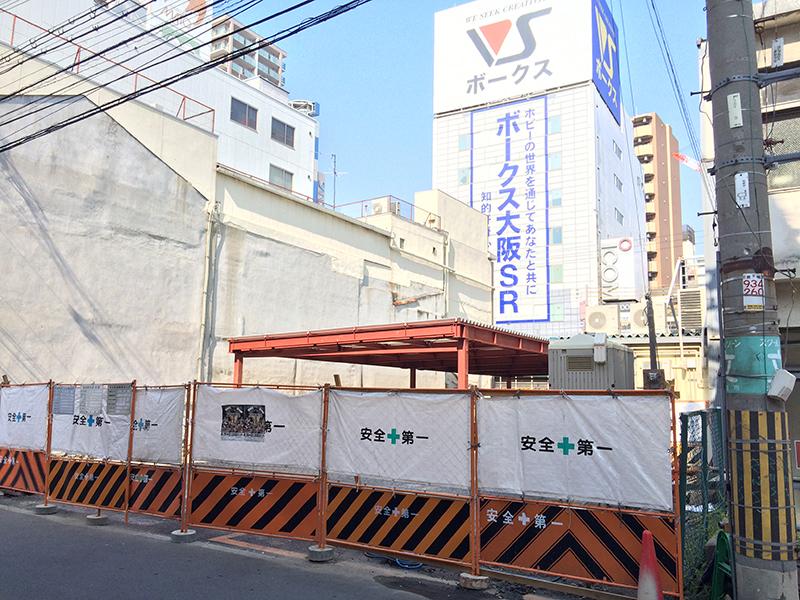日本橋4丁目・堺筋沿いで建設中の建物は何になる?