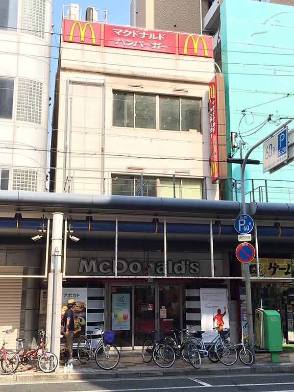 恵美須町駅前のマクドナルドは9月末で撤退 不採算店閉鎖の一環か