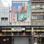 日本橋5丁目のオーディオ専門店「コイケデンキ」は事実上の閉店か
