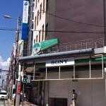 日本橋4丁目・テレコムランド跡で新規テナント入居の動き
