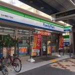 日本橋4丁目・堺筋沿いにコンビニ「ファミリーマート」が移転