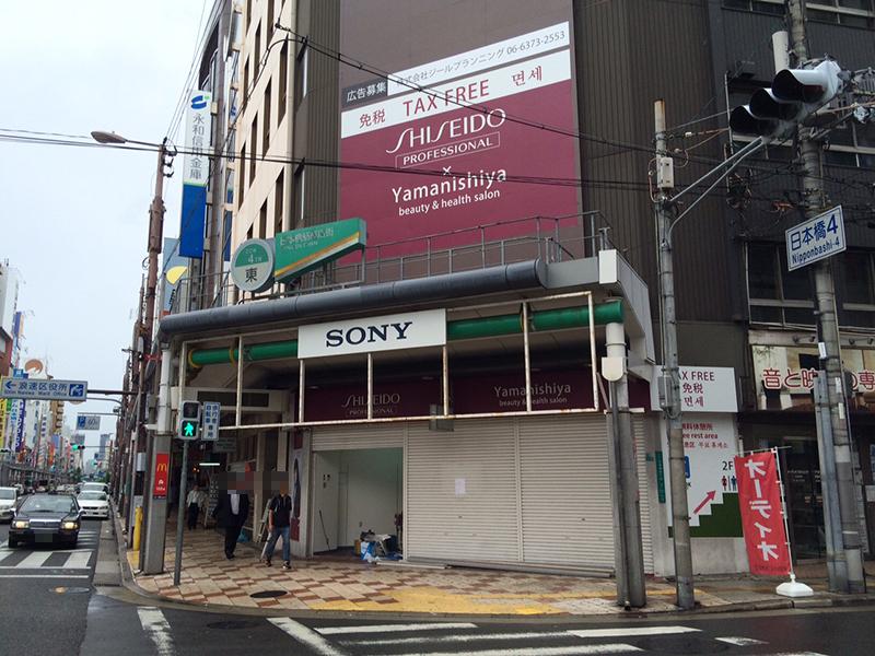 日本橋4丁目・テレコムランド跡には化粧品主体の免税店が出店か
