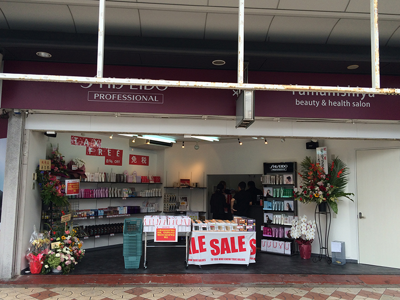 日本橋4丁目に資生堂製品専門の免税店「Yamanishiya」がオープン