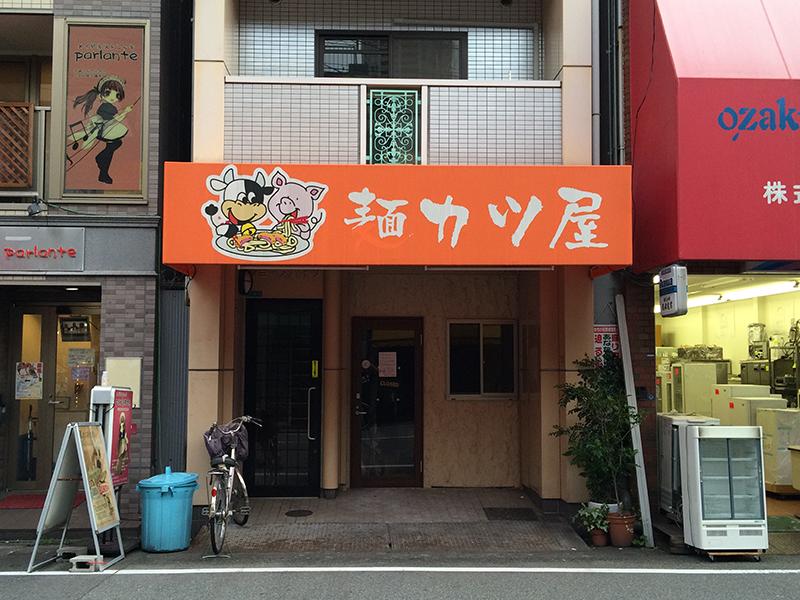 日本橋4丁目にカフェバー「クラムカフェ」がオープン準備中