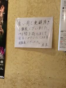 20151021_4