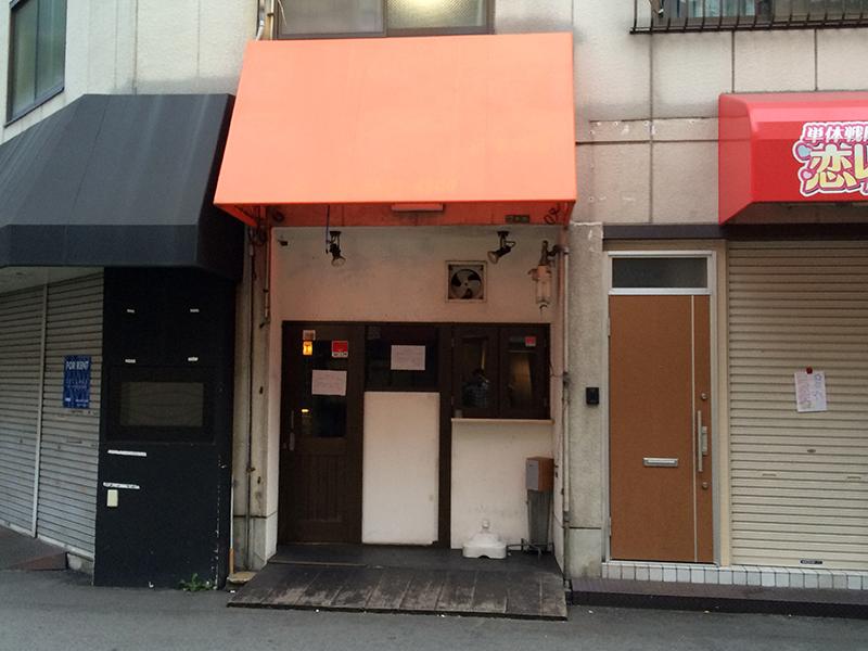日本橋3丁目の中華料理店「味美軒」は無期限の休業状態に