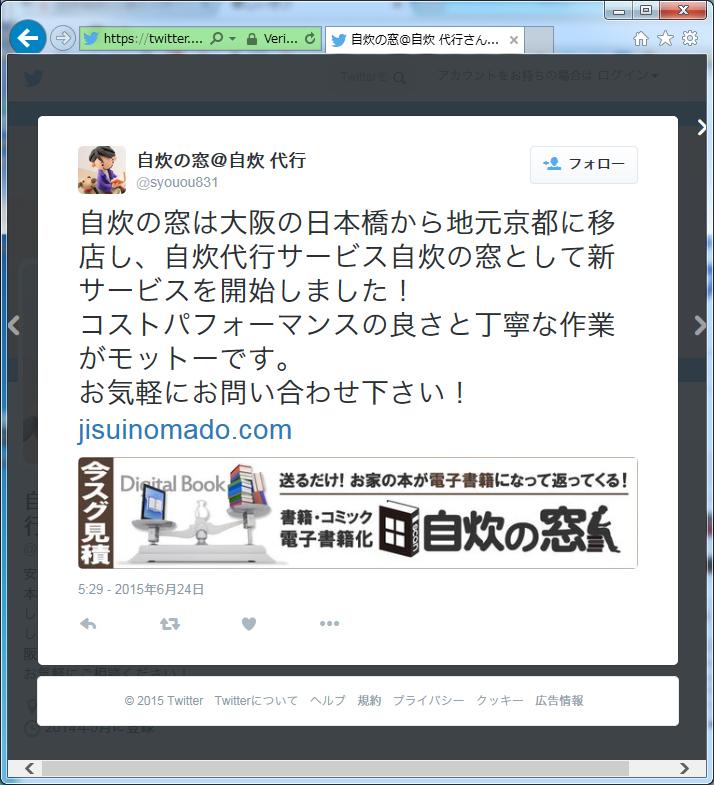 """日本橋4丁目の""""自炊""""用レンタルスペース「自炊の窓」が営業終了"""