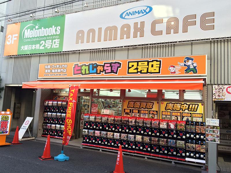 トレカ専門店「とれじゃらす」、日本橋2号店をオープン