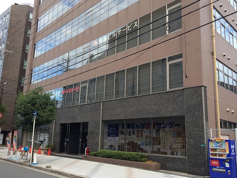 日本橋西・南海日本橋ビルにコンビニ「ローソン」が出店へ