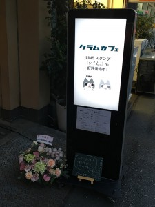 20151116_3