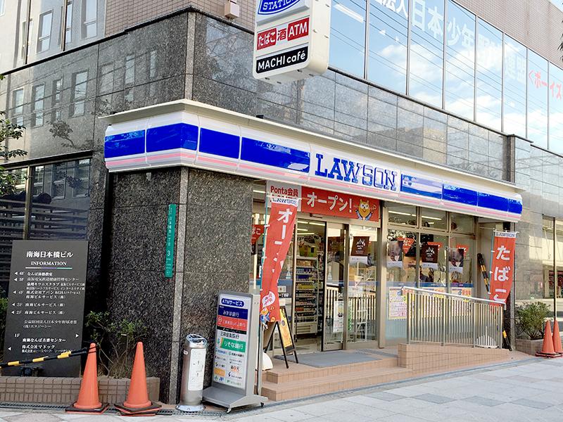 日本橋西・南海日本橋ビルにコンビニ「ローソン」がオープン