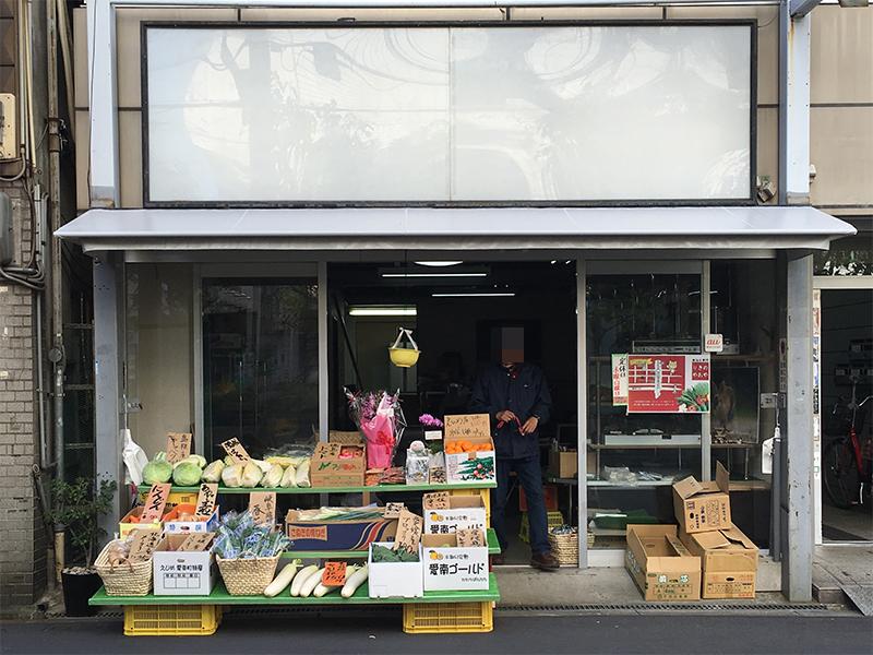 日本橋5丁目に八百屋「りきのやおや」がオープン