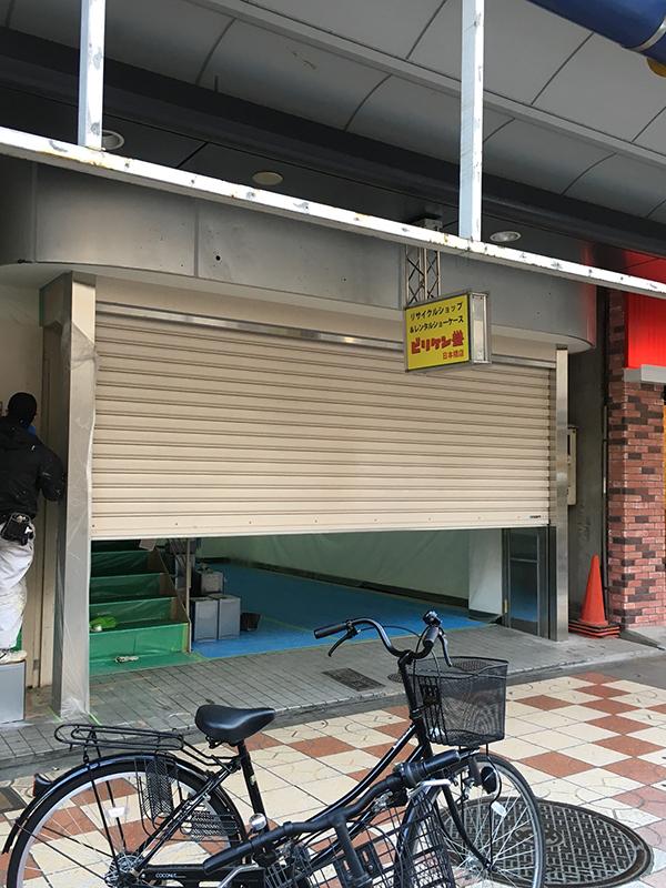 日本橋5丁目・堺筋沿いの元「ビリケン堂」跡で改装工事が本格化