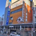 日本橋5丁目の共電社跡、店舗建物は解体か?