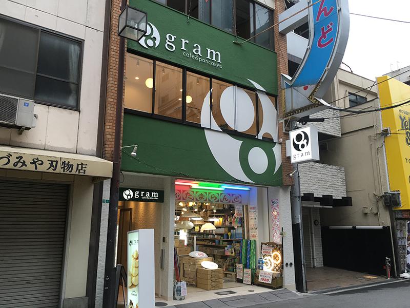 日本橋3丁目・オタロード近くにパンケーキ専門店「gram」がオープン