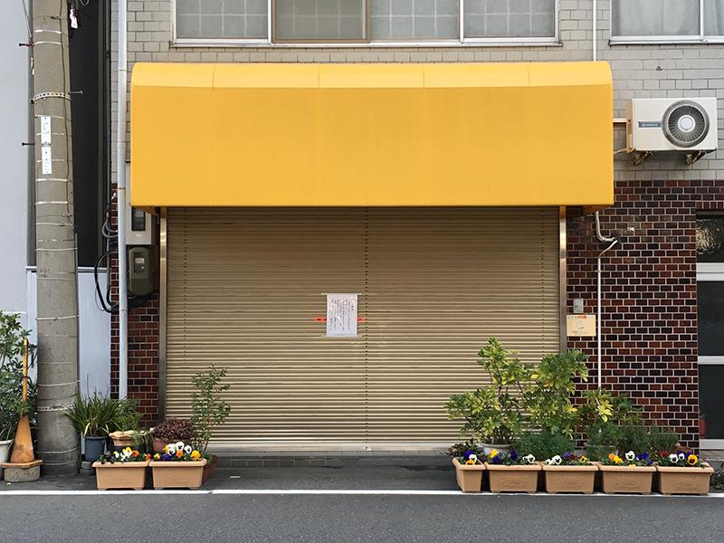 日本橋5丁目の喫茶店「クレール」は今月25日で閉店