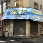 日本橋4丁目・レディーウォレット跡はクレーンゲーム専門店が出店か