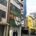 日本橋3丁目にオタク女性限定の「アタラキシアカフェ」がオープン