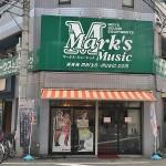 日本橋西1丁目にカフェ「Host De Romeo」がオープン