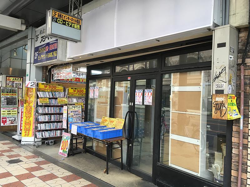 日本橋3丁目の「SLUM」跡で改装中 新規テナント入居か?