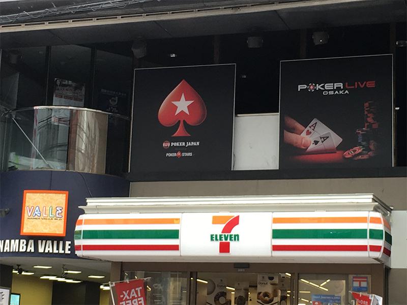 なんさん通りにポーカールーム「POKER LIVE OSAKA」がオープン