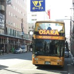 大阪らしく派手派手? 日本橋にも立ち寄る観光客向けバス運行開始