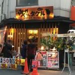 日本橋3丁目に「牛カツのタケル」がオープン 新業態での初出店
