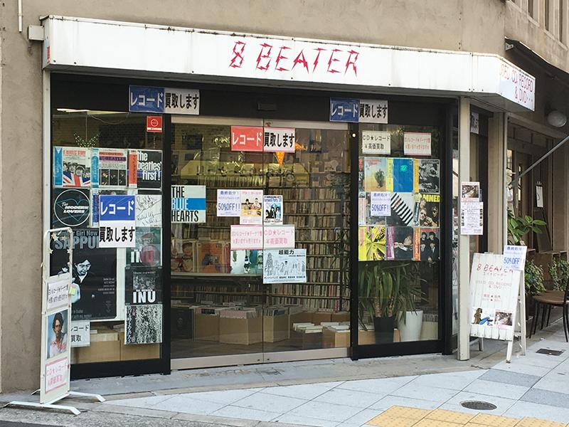 中古CD・レコードの「8BEATER」は今月末で閉店