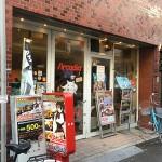 アニソンカフェ「アルカディア」、3月末での移転を発表