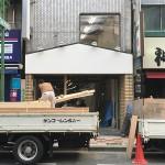 なんさん通りの元「トレカパーク日本橋2号店」跡で改装中