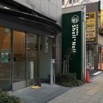 日本橋3丁目交差点角にカプセルホテル「シェルネルなんば」が進出へ