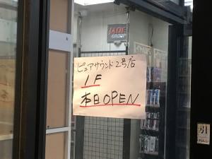 20160319_8
