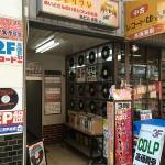 メイドリフレ「めいどさんのいるリフレのお店」が恵美須町駅前に移転へ